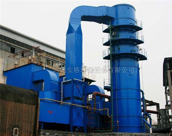双碱法脱硫塔 -河北省安格环保设备有限公司