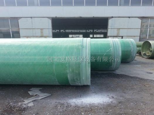 玻璃钢缠绕管道-河北省安格环保设备有限公司