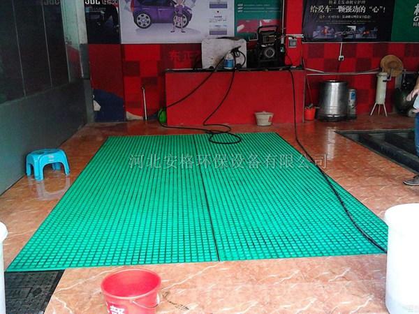 洗车房专用格栅-河北省安格环保设备有限公司