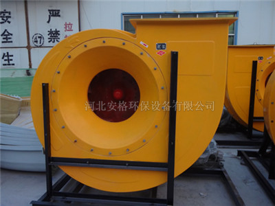 高压玻璃钢风机-河北省安格环保设备有限公司