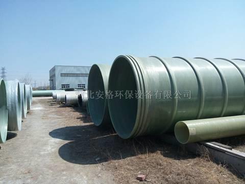 玻璃钢工艺管-河北省安格环保设备有限公司
