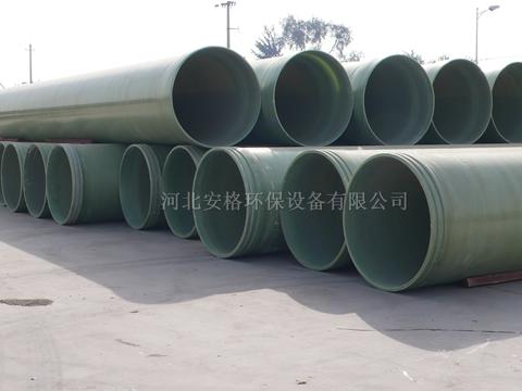 玻璃钢夹砂管-河北省安格环保设备有限公司