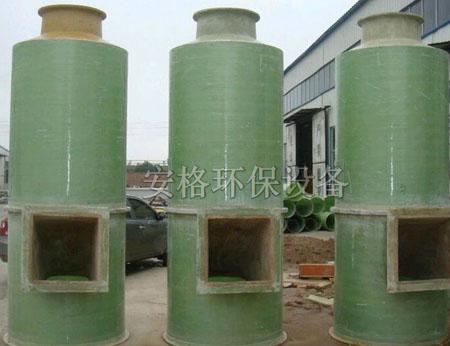 玻璃钢脱硫塔 -河北省安格环保设备有限公司
