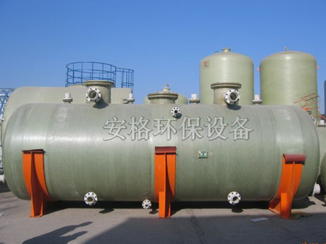 玻璃钢盐酸罐-河北省安格环保设备有限公司