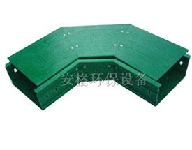 玻璃钢桥架弯通-河北省安格环保设备有限公司