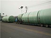 卧式玻璃钢储罐-河北省安格环保设备有限公司