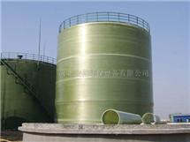 立式玻璃钢储罐-河北省安格环保设备有限公司