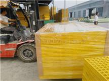 玻璃钢格栅-河北省安格环保设备有限公司