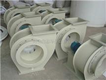 高压玻璃钢离心风机-河北省安格环保设备有限公司