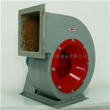 玻璃钢离心风机-河北省安格环保设备有限公司