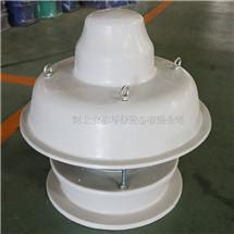 玻璃钢屋顶风机-河北省安格环保设备有限公司