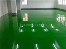 环氧地坪系列-河北省安格环保设备有限公司