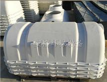 家用化粪池-河北省安格环保设备有限公司