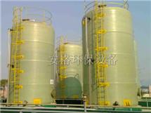 玻璃钢化工储罐-河北省安格环保设备有限公司