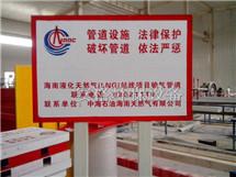 双立柱玻璃钢警示牌