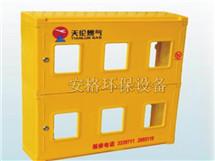玻璃钢模压表箱